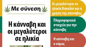 Cannabis and Older Adults in Greek