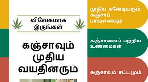 Cannabis and Older Adults in Tamil